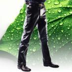 皮パン ストレート 革ジャン スキニーパンツ レザーパンツ バイクパンツ レザー調 秋冬物 メンズ 中高年 フェイクレザー 大きいサイズ 新作