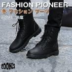 マーチンタイプのブーツMen's BOOTS シークレットブーツ 革靴 ブーツ シューズ メンズブーツ 8アイ レースアップ ストリート系 新入荷 ワークブーツ 激安 裏起毛