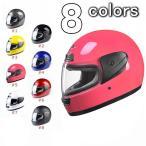 パイロットヘルメット BLD829 シールド付き スヌード付き フルフェイス 男女 軽量 Bike Helmet ジェットヘルメット 全10色 バイク ヘルメット