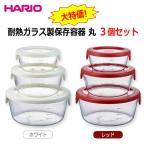 ハリオ HARIO 耐熱ガラス製 �