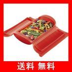 【】 ルクエ (Lekue) スチームケース トマト 電子レンジ調理 蒸し器 シリコンスチーマー Lekue 【日本正規販売品】