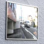 カーブミラー ガレージミラー マジカルミラー Lサイズ 45cm×35cm 取付金具・粘着テープ付き 日本製 超薄型 スリム