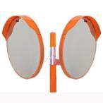 カーブミラー 丸型800φ 2面鏡ポール付セット アクリル製(道路反射鏡) オレンジ色 HPLA-丸800WPオレンジ