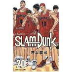 【新品】スラムダンク SLAM DUNK 新装再編版 全巻 1-20巻 コミック 漫画 セット