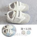 女の子 男の子 赤ちゃん ファーストシューズ スニーカー ベビー キッズ ベビーシューズ ベビー靴 子供靴 シューズ 靴 子供 出産祝い プ