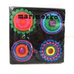 マリメッコ 紙ナプキン Maija Louekari 24cm×24cm Marimekko ばら売り