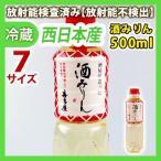 酒みりん 500ml 同梱サイズ8 放射能検査済み