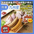 添加物を一切使用せずに作られ、とても新鮮な豚肉の「美味しいところ」を厳選して使い、1つ1つの商品が、ジューシーで深い味わ...