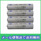 4本セット ニッケル水素充電式電池 単4形 大容量1000mAhタイプ