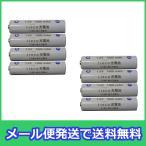 8本セット ニッケル水素充電式電池 単4形 大容量1000mAhタイプ