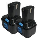 2個セット 日立工機(Hitachi Koki) 電動工具用 互換 ニカド バッテリー 9.6V 2.0Ah EB9 EB9S EB914S EB912S対応