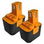 2個セット パナソニック(Panasonic) 電動工具用 ニカド 互換バッテリー 7.2V 2.0Ah EZ9168対応