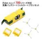 ルンバ 700 シリーズ対応 互換 バッテリー 2500mAh+エッジブラシ 3本+フィルター 2個セット JK7-1 JK17-21