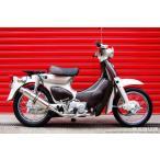 送料無料 BEAMS ビームス マフラー リトルカブ Fi/LITTLE CUB Fi SS300ソニック B136-07-000