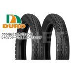 送料無料 ダンロップOEM SR400 SR500 3.50-18 350-18& 4.00-18 400-18 HF314 DURO デューロ フロントタイヤ リアタイヤ 前後セット チューブタイヤ