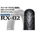 セール特価 IRC(井上ゴム) RX02 (140/70-17) 66H TL リア (313236) バイク タイヤ
