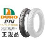 Yahoo!アイネットセール特価 DURO デューロ :チューブレスタイヤ 100/80-17 HF918 ダンロップOEM