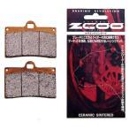 ZZR1100 C/D 90-01 ZCOO ジクー ブレーキパッド セラミックシンタード ZRM-T001