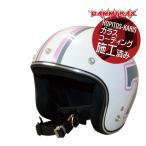 在庫有 DAMMTRAX ダムトラックス ダムキッズ ポポセブン popo7 パールホワイト 白 バイク用 子供用 ヘルメット 女の子