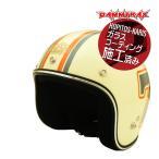 ショッピング子供用 送料無料 DAMMTRAX ダムトラックス ダムキッズ ポポセブン popo7 パールアイボリー バイク用 子供用 ヘルメット
