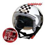 ショッピング子供用 送料無料 DAMMTRAX ダムトラックス ダムキッズ ポポGT ホワイト 白/STAR バイク用 子供用 ヘルメット
