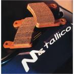 YZF1000R サンダーエース/96~03用 Metallico メタリカ ブレーキパッド 7529 スペック03
