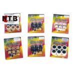 NTB 純正品相当 TMAX530 T-MAX530 13-15 φ25x15 ウエイトローラー 4個入り 22g WY25-22