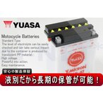 レビューで特典 1年保証付 KZ750D ~95 ユアサバッテリー YB14L-A2 バッテリー 液別開放式 YUASA FB14L-A2 互換 バッテリー