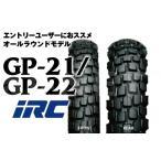 送料無料 IRC 井上ゴム GP21/22 2.75-21 4.10-18 フロントタイヤ リアタイヤ 前後セット