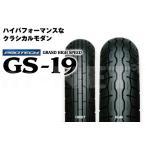 セール特価 送料無料 IRC(井上ゴム) GS19 (90/100-18) (110/90-18) SR400 フロントタイヤ リアタイヤ 前後セット