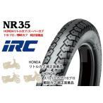 セール特価 IRC(井上ゴム) NR35 (2.75-14) 4PR WT リア (121440) バイク タイヤ
