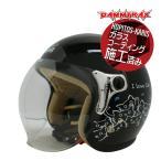 送料無料 レディース用 ダムトラックス カリーナ キャット ブラック レディース ヘルメット シールド付きジェット ジェットヘルメット