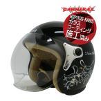 ショッピング女性用 送料無料 DAMMTRAX ダムトラックス CARINA カリーナ RABBIT(ウサギ) BLACK / 黒 レディース 女性用 バイク用 ジェットヘルメット