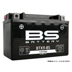 GSX-R400 GK73A用 BSバッテリー BTX9-BS (YTX9-BS GTX9-BS FTX9-BS)互換 液別 MF バイクバッテリー レビューで特典
