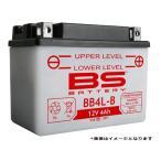 レビューで特典 BW'S(ビーウィズ)CW50/S 3AA用 BSバッテリー BB4L-B (YB4L-B GM4-3B FB4L-B)互換 バイクバッテリー 液別開放式