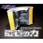 レビューで送料¥390 KIJIMA キジマ GL1800 GOLDWING ゴールドウィング 01-11 オイルフィルター マグネット付き 105-633 磁石付