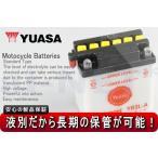 レビューで特典 1年保証付 XL250R ユアサバッテリー YB3L-A バッテリー 液別開放式 YUASA FB3L-A 互換 3L-A バッテリー