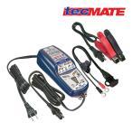 (ポイント5倍)国内正規 送料無料 バイクバッテリー 充電器 テックメート バッテリーチャージャー OPTIMATE4 オプティメイト4 Dual オートマチック 3年保証