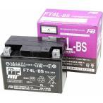 レッツ4パレット/BA-CA41A 04~ 古河バッテリー (古河電池) シールド型 バイク用バッテリー FT4L-BS
