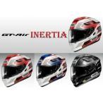 SHOEI ショウエイ GT-Air INERTIA ジーティー - エアー イネルティア インナーサンバイザー装備 フルフェイス ヘルメット 各サイズ