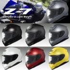 SHOEI Z-7 ヘルメット ルミナスホワイト ショウエイ Z7