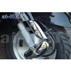 レビューで送料¥390 6ヶ月保証付 JOKER ジョーカー50/90 純正リペア用 クロームメッキ フロントフォークカバー 左右セット 外装 aiNET製