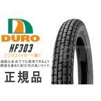 レビューで送料¥390 ダンロップOEM DURO デューロ :チューブタイヤ 2.25-17 225-17 HF303