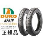 レビューで送料¥390 ダンロップOEM DURO デューロ :チューブレスタイヤ 110/70-17 140/70-17 HF918 前後セット