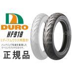 ダンロップOEM CB400SF スーパーフォア/1992〜用 リアタイヤ DURO HF918 140/70-17 66H TL