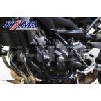 送料無料 KIJIMA キジマ MT-09 ABS/TRACER(トレーサー) エンジンガード サブフレーム 405-233