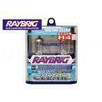 ZX-7R RAYBRIC レイブリック ハイパーハロゲン レーシングクリア ヘッドライトバルブ H4 12V 60/55W 車検対応 (RR79)