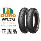パターン: DM1107A 100/90-12 49M TL & 120/80-12 62R TL