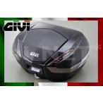 セール特価 送料無料 GIVI ジビ リアボックス バイク用 ボックス モノキーケース V47NNT TECH スモークレンズ 未塗装ブラック(カーボン調) 92472