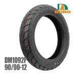 セール特価 レビューで送料¥390 90/90-12 ホンダ・ヤマハ純正指定 ダンロップOEM工場 DURO DM1092F
